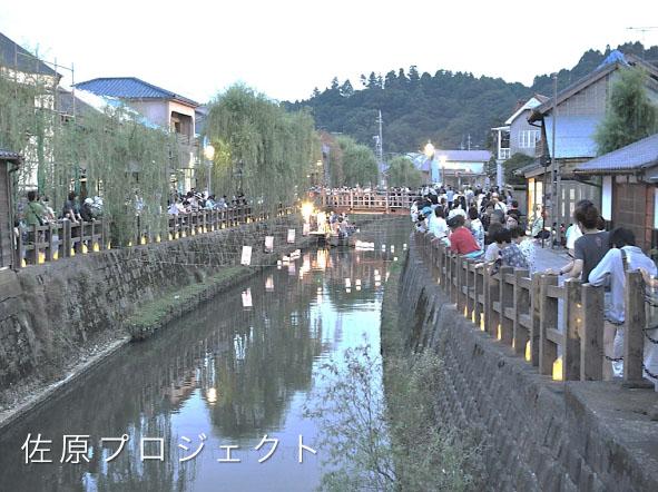 sawara2011.jpg